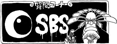 SBS Vol 21 header