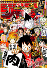 Shonen Jump 2019 Issue 6-7