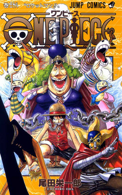 Tome 38 Couverture VO Infobox