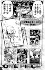 Galeria Usopp Tomo 30
