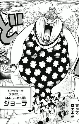 Jora Manga Infobox