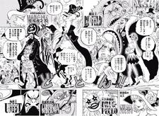 Los emperadores del Inframundo