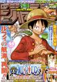 Shonen Jump 2010 numero 44