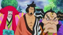 Три вассала семьи Кодзуки