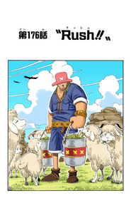 Chapter 176 Colored