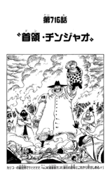 Chapter 716