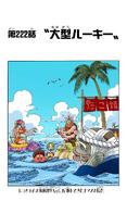 Coloreado Digital del Capítulo 222