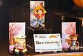 IchibanKuji-OnePiece-RomanceDawnForTheNewWorld-FirstPart-G