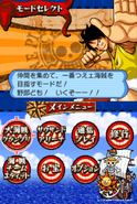 One Piece Giant Battle Menu