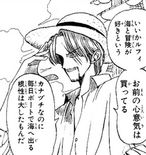 Shanks in Romance Dawn