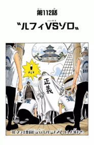 Chapter 112 Colored