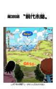 Coloreado Digital del Capítulo 386