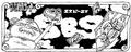 SBS Vol 35 header.png