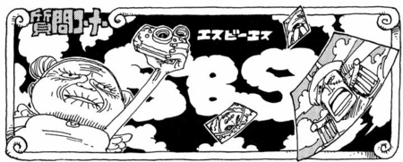 SBS Vol 35 header