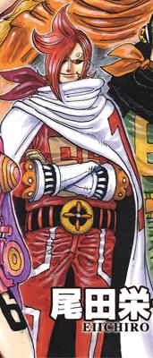 Vinsmoke Ichiji Manga Color Scheme