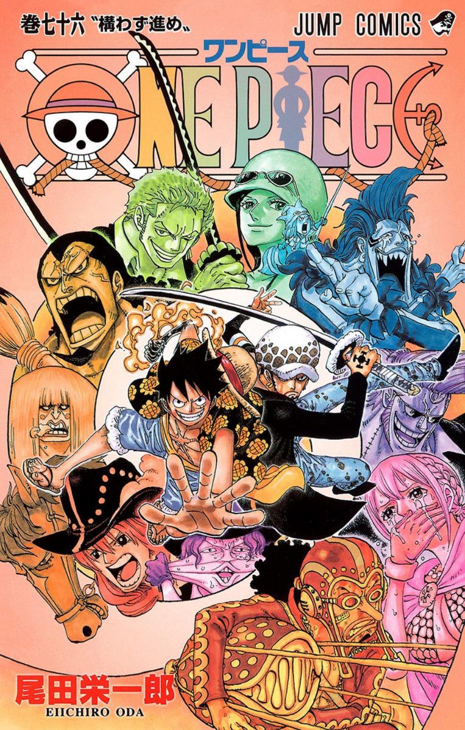 Volume 76 | One Piece Wiki | FANDOM powered by Wikia