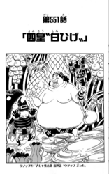 Chapter 551