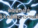 Episode 456