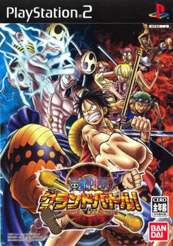 Grand Battle 3 couverture
