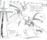 Kokutou Yoru