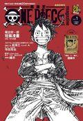 ONE PIECE Magazine Vol.1 台灣中文版