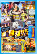 One Piece Pirate Warriors 3 scan 5