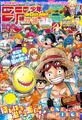 Shonen Jump 2015 numero 37-38