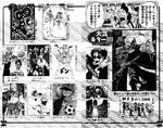UGP Volume 045a