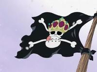 白鐵海賊團