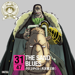 31.THE SAND BLUES