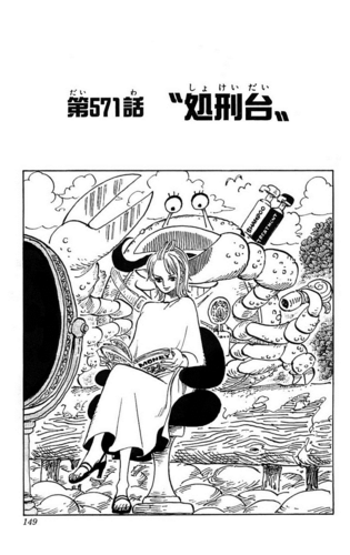 Chapter 571