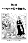 Chapter 617