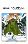 Chapter 713 Colored