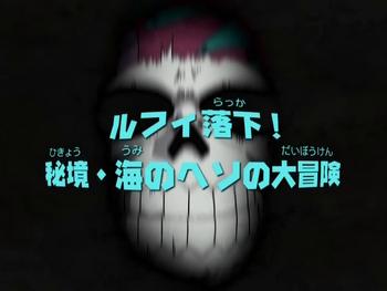 Episode Special 1