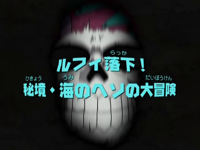 File:Episode Special 1.png