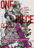 One Piece novel A Vol. 1