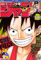 Shonen Jump 2006 numero 24