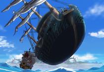 Фудзитора поднял боевой корабль