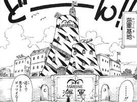 153e Branche Manga Infobox