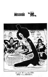 Capa do capítulo 0558