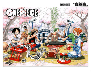 Chapter 269 Colored