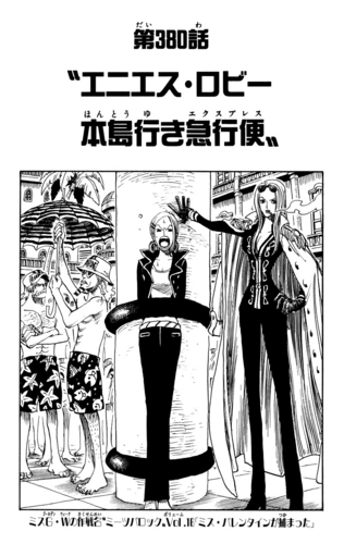 Chapter 380