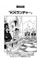 Chapter 868.png