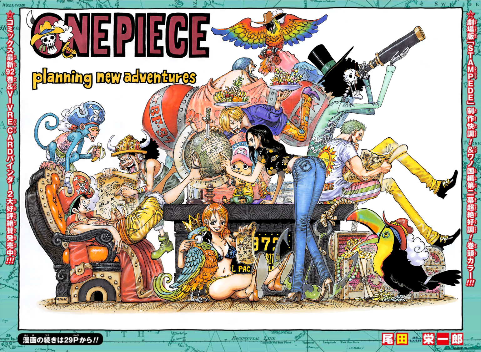 One Piece Episodeguide