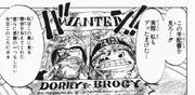 Dorry and Brogy Manga Spellings
