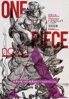 One Piece novel A 連載小說第1話 形象插圖