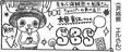 SBS58 Header 8.png
