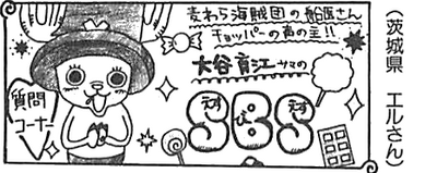 SBS58 Header 8
