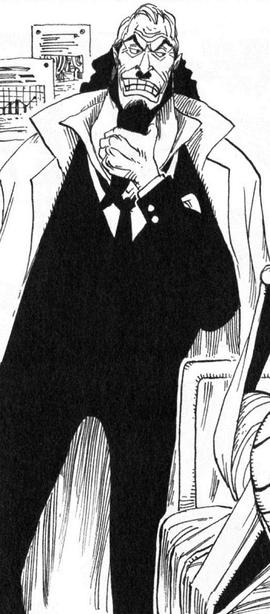 Spandine Manga Infobox