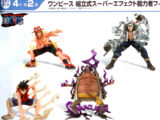 One Piece Super Effect